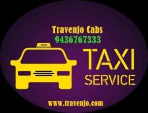 Guwahati to Shillong Cabs